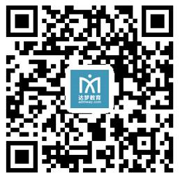欢迎关注达梦教育官网微信平台
